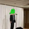 アクトレアワード2018で「サービス王」を受賞!授賞式の様子をレポートします